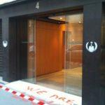 Anonymous tag façade Hadopi