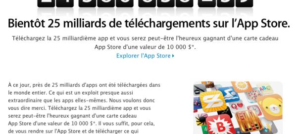 Apple va offrir 10 000 dollars au 25 milliardième téléchargement
