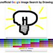 Un service web pour rechercher sur Google Images en dessinant