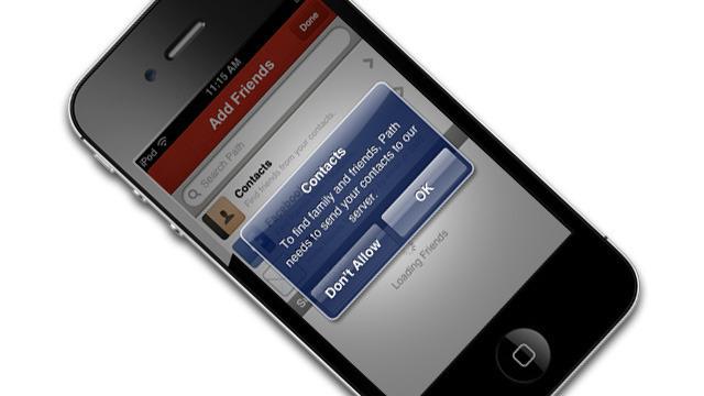 Permission d'accès aux contacts sur iPhone