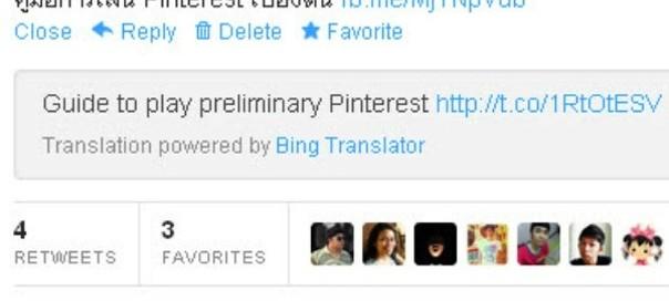 Twitter teste une fonctionnalité de traduction automatique