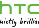 HTC : Vers un rachat par Lenovo ?