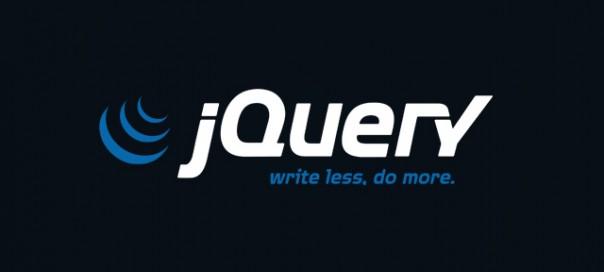 jQuery 1.7.2 : Mise à jour du framework JavaScript
