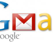Gmail : Une application pour tous vos comptes emails