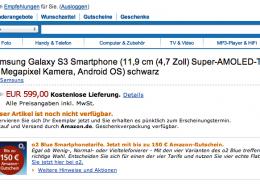 Le Samsung Galaxy S III sur l'Amazon version allemande