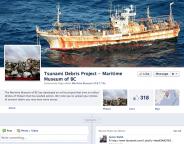 Tsunami Debris Project : Facebook va aider les victimes japonaises du Tsunami