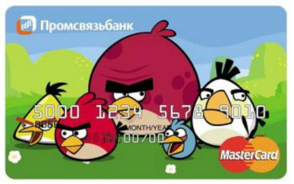 AngryBirds MasterCard