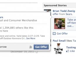 Facebook : Offre de réduction e-commerce