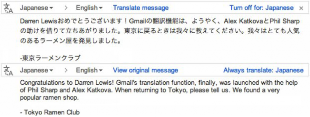 Gmail : Traduction automatique