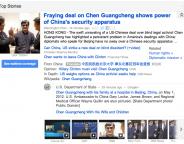 Google Actualités : Google+ intégré au service de news