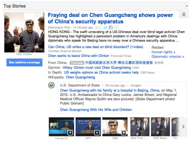 Google Actualité : Couverture temps réel