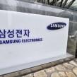 Samsung : Rachat de mSpot, un service de musique en ligne