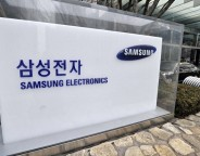 Samsung : Condamné à verser 1 milliard de dollars à son concurrent, Apple
