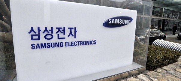 Galaxy Watch : La montre connectée confirmée par Samsung