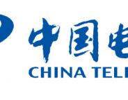 China Telecom : Un lancement en France pour 2013 ?