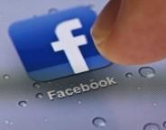 Facebook : Tests d'une régie publicitaire pour mobiles