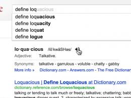 Google : Définitions du dictionnaire