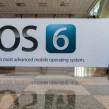 iOS 6 : Disponible au téléchargement