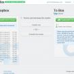 Backup Box : Synchroniser fichiers et dossiers dans le cloud
