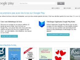 Google Play : Livres électroniques