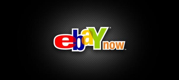 eBay Now : La livraison le jour même