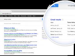 Google : Intégration des messages Gmail dans le moteur de recherche