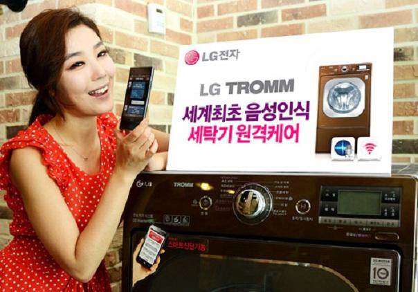 LG Tromm : Reconnaissance vocale