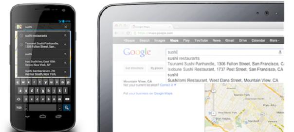 Google Maps Android : Synchronisation des recherches entre terminaux