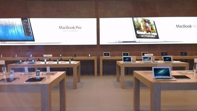 Apple Store Strasbourg : iPhone & MacBook Air