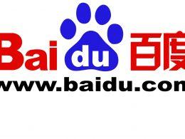 Logo Baidu
