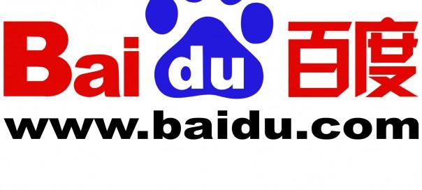 Baidu : Lancement de son navigateur web mobile