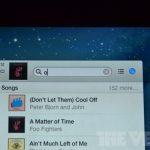 iTunes 11 : Recherche