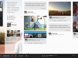 MySpace : Nouvelle interface utilisateur