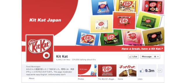 Facebook : Page Kit Kat Japon