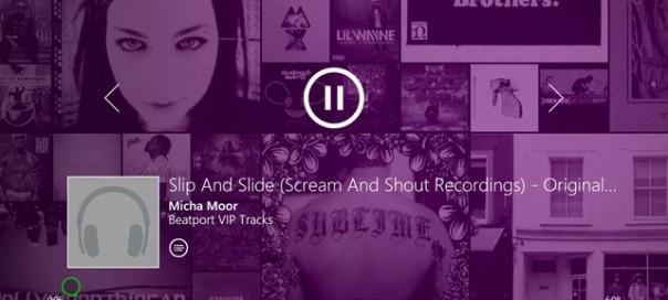 Xbox Music : Lancement le 26 octobre 2012 ?