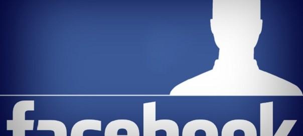 Lecteur RSS : Facebook lancerait son agrégateur ?