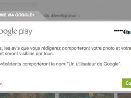 Google Play : Commenter avec son profil Google+