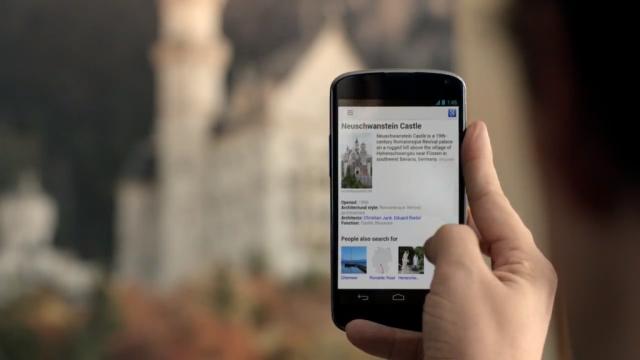 Google Search : Application mobile