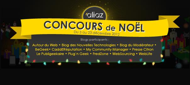 Concours Noël : 1000 €, Google Nexus 7 & comptes Aliaz VIP