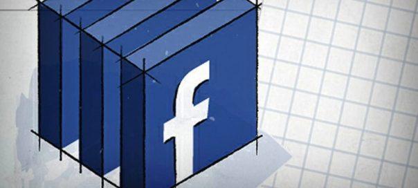 Facebook : Ciblage publicitaire par la souris