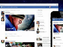 Facebook : Nouveau design