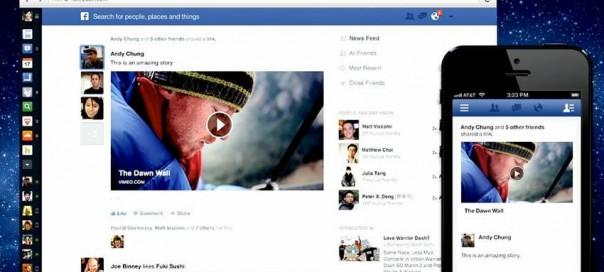 Facebook : Support des mots-dièses ?