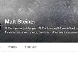 Google Plus : GIF animé en photo de profil