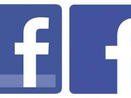Nouveau Logo Facebook