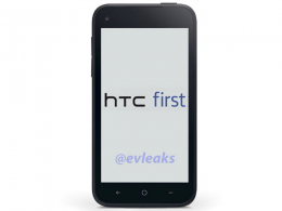 HTC First : Facebook Phone