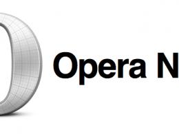 Logo Opera Next