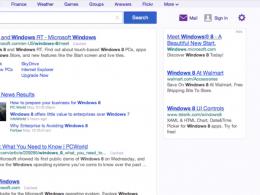 Yahoo : Nouvelle interface utilisateur