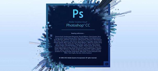Photoshop : Support de l'impression en 3 dimensions