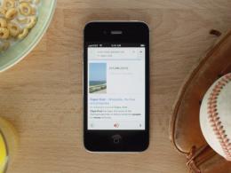 Google : Recherche vocale depuis l'application mobile