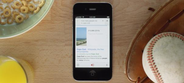 Google : Recherche vocale améliorée sur mobiles